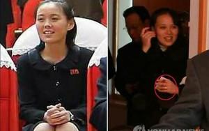 Tin tức trong ngày - Lộ ảnh chứng minh em gái Kim Jong-un được gả vào gia đình quyền thế