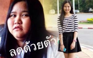 Tư vấn làm đẹp - Ngỡ ngàng với kỳ tích giảm cân của thiếu nữ Thái Lan