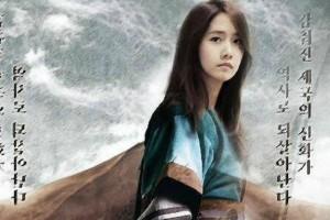 Ngọc nữ Yoona (SNSD) hứng gạch đá vì đóng phim cổ trang Hoa