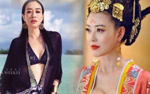 Tư vấn làm đẹp - 5 mỹ nữ U50 Trung Quốc mơn mởn như thiếu nữ 18