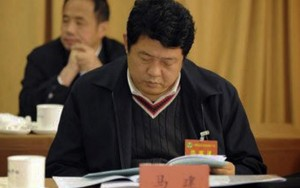 Thêm  con hổ  ngành an ninh Trung Quốc bị bắt vì tham nhũng