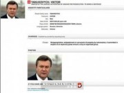 An ninh thế giới - Interpol ra lệnh truy nã cựu Tổng thống Ukraine