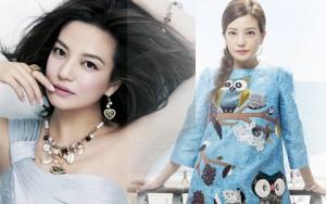"""Người mẫu - Hoa hậu - Triệu Vy trở thành """"biểu tượng thời trang"""" Trung Quốc"""