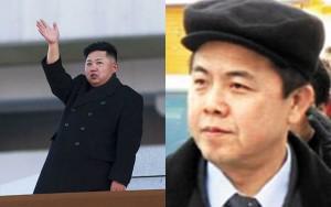 Tin tức trong ngày - Ông Kim Jong-un bất ngờ bổ nhiệm chú ruột làm Đại sứ Czech