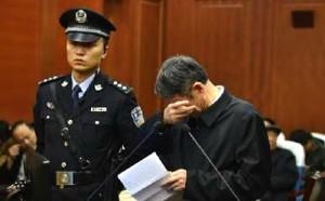 Tin tức trong ngày - Hé lộ chiêu chạy án của các quan tham TQ