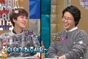 """Sao ngoại-sao nội - Em út Super Junior vướng """"nghi án"""" hẹn hò đồng tính"""