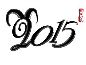 Happy New Dê: Những câu chúc tết hay nhất (2)