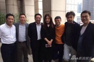 Tài chính - Bất động sản - Triệu Vy đầu tư gần 400 triệu USD vào Alibaba