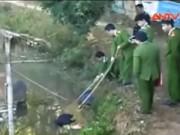 Tin tức trong ngày - Sơn La: Phát hiện hai vợ chồng chết dưới ao cá
