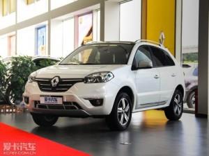 Ô tô - Xe máy - Renault sẽ trình làng mẫu SUV Kadjar vào tháng 2 tới
