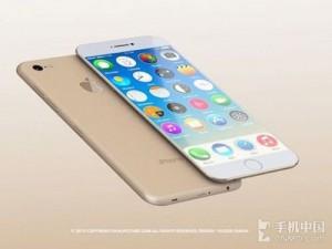 Điện thoại - Lộ thông tin về iPhone 7, thiết kế siêu mỏng