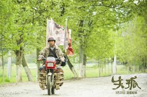 Hậu trường phim - Xúc động cảnh Lưu Đức Hoa 15 năm đi tìm con trai