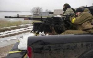 Tin tức trong ngày - Mỹ tái xem xét việc vũ trang cho quân đội Ukraine