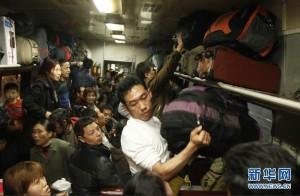 Thế giới - Chùm ảnh: Dòng người Trung Quốc ồ ạt về quê ăn Tết