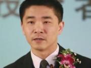 Tài chính - Bất động sản - CEO ngân hàng bị bắt gây rúng động phố Wall Trung Quốc