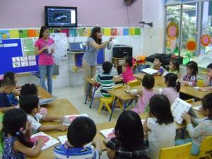 Giáo dục - du học - Thưởng Tết giáo viên TP.HCM tăng 200 nghìn đồng/người
