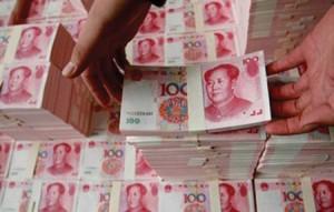 Thế giới - TQ: Nhận thưởng Tết bằng cách đếm tiền trong 1 phút