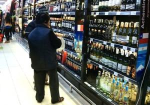 """Thị trường - Tiêu dùng - """"Ma trận"""" rượu ngoại biếu Tết"""