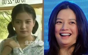 """Ngôi sao điện ảnh - Hành trình 20 năm """"mũm mĩm"""" của Triệu Vy"""