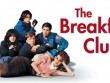 Trailer phim: The Breakfast Club