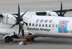 Tin tức trong ngày - Đài Loan kiểm tra năng lực 71 phi công lái ATR-72