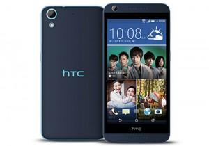 Ra mắt HTC Desire 626 giá khoảng 4 triệu đồng