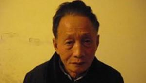"""An ninh Xã hội - Xin lỗi công khai người bị oan sai trong """"Kỳ án Na Hang"""""""