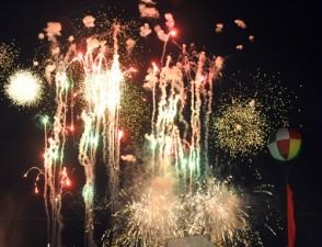 Tin tức trong ngày - Giao thừa, pháo hoa sẽ bắn ngợp trời Quảng Ninh