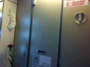 Tin tức Việt Nam - Bắt quả tang khách Úc hút thuốc trên máy bay VNA