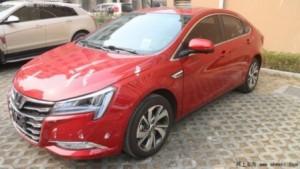 Tin tức ô tô - xe máy - Ngắm mẫu LUXGEN 5 Sedan thế hệ mới