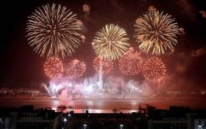 Tin tức trong ngày - Triều Tiên bắn pháo hoa dịp sinh nhật ông Kim Jong-il
