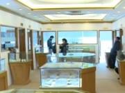 Video An ninh - Khởi tố vụ kinh doanh vàng trái phép tại Công ty IG