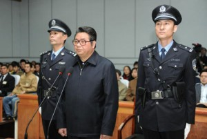 Tin tức trong ngày - TQ: Quan tham mê đá quý lĩnh án tù
