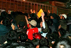 Tin tức Việt Nam - Lễ hội Đền Trần: Sẽ đáp ứng tất cả nhu cầu xin lộc ấn của dân