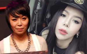 """Nữ ca sĩ Thái Lan rũ sạch vẻ nam tính nhờ """"dao kéo"""""""