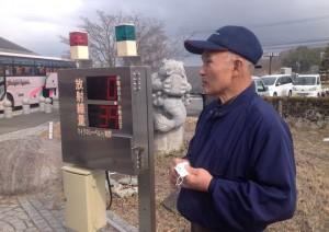 Thế giới - Nhật: Ám ảnh phóng xạ sau 4 năm động đất sóng thần