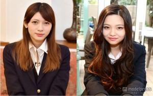 Bạn trẻ - Cuộc sống - Nữ sinh trung học xinh đẹp nhất Nhật Bản bị chê già