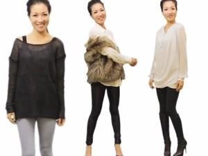 Thời trang - 9 cách mặc legging cho bà nội trợ lẫn nàng công sở