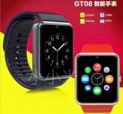 Sản phẩm mới - Apple Watch 'nhái' có giá chưa tới 1 triệu đồng