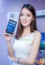Mỹ nữ và công nghệ - Mỹ nữ duyên dáng bên điện thoại HTC Desire 826