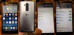 LG G4 lần đầu lộ ảnh thực tế