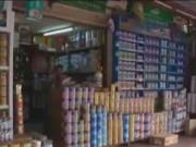 Video An ninh - Yêu cầu loại chi phí quảng cáo khỏi giá sữa