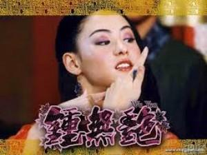 Trương Bá Chi nhận vai diễn bất chấp nguy cơ tẩy chay