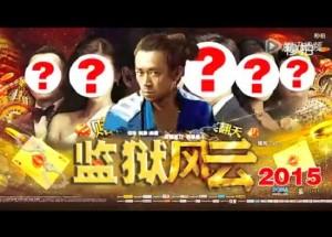 Ngôi sao điện ảnh - Sao Hoa buộc phải ký cam kết không hút ma túy