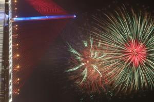 Tin tức trong ngày - Trời Đà Nẵng rực rỡ pháo hoa mừng ngày giải phóng
