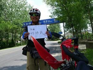 Giới trẻ - Chàng trai đạp xe 3000 km để cầu hôn người yêu