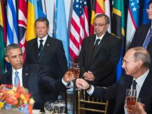 Thế giới - Putin lần đầu coi Mỹ là mối đe dọa với an ninh Nga