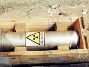 Nguồn phóng xạ bị mất ở Bắc Kạn: Chỉ nhỏ như hạt đậu