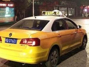 Phi thường - kỳ quặc - Chồng đăng lời xin lỗi lên hàng nghìn xe taxi, mong vợ tha thứ