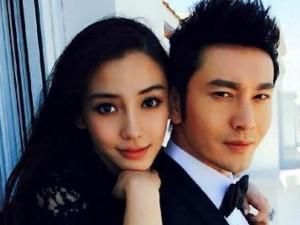 Angelababy: 'Tôi và Huỳnh Hiểu Minh không chắc bền lâu'